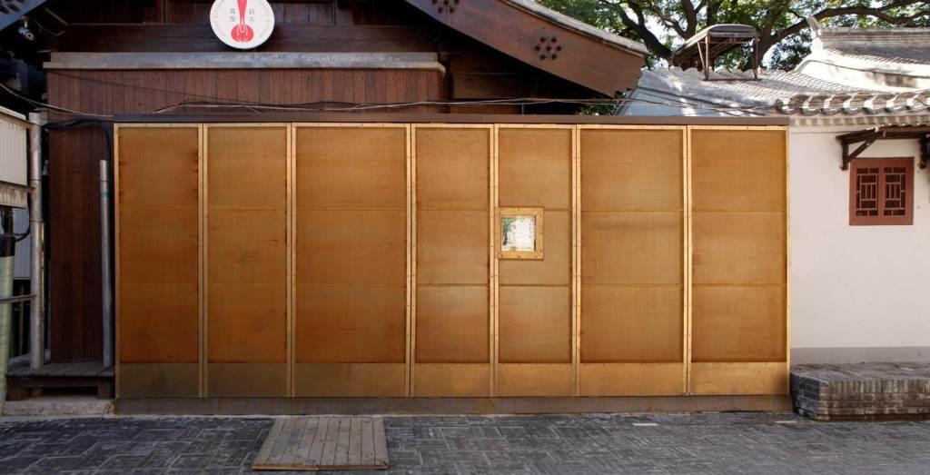 铃木食堂-大栅栏